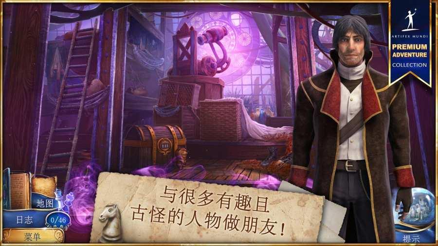 魔法传奇: 分裂的王国截图2