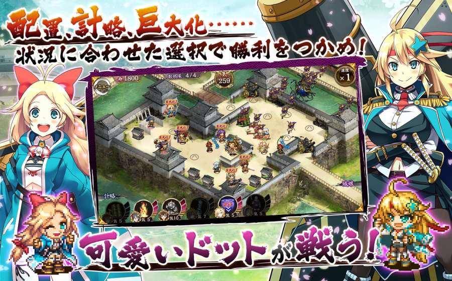 御城プロジェクト:RE~CASTLE DEFENSE~截图6
