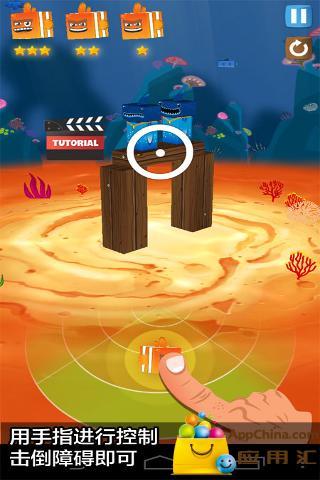 飞鱼英雄|玩益智App免費|玩APPs