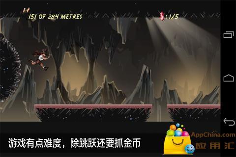 【免費益智App】古墓跑酷:水晶洞穴-APP點子