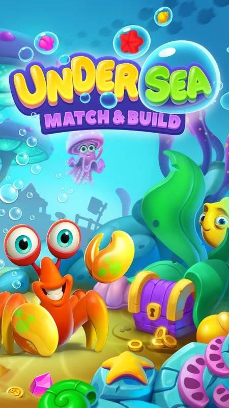 Undersea Match & Build截图3