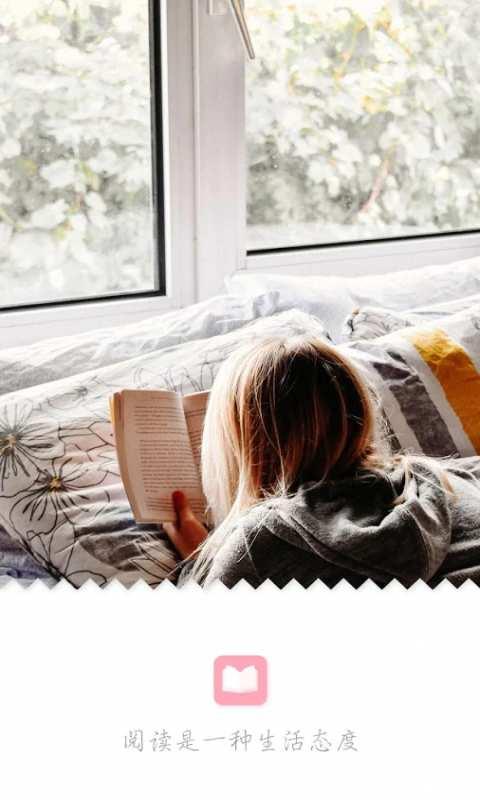 Like-免费阅读
