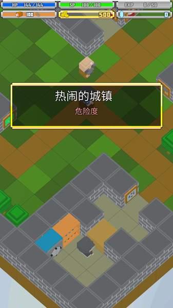 战术RPG截图3