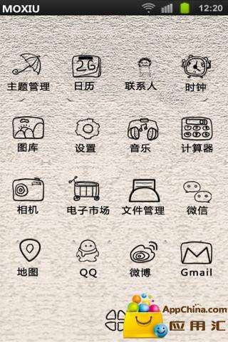 【免費工具App】时光机桌面主题—魔秀-APP點子