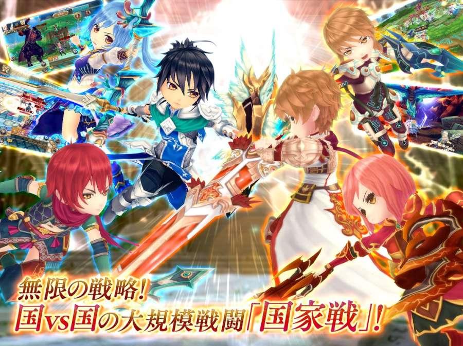 【MMORPG】暁のエピカ截图5