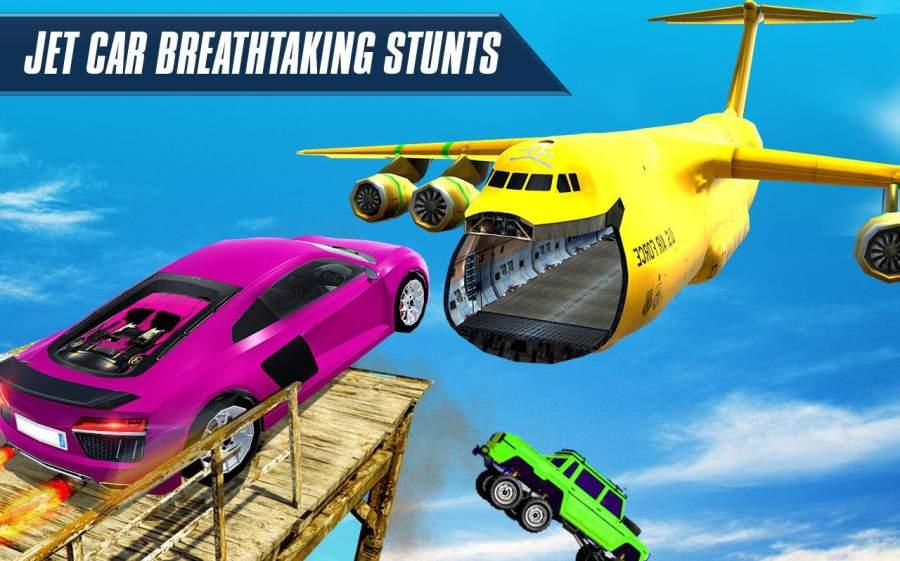喷射赛车驾驶gt赛车发烧车特技游戏