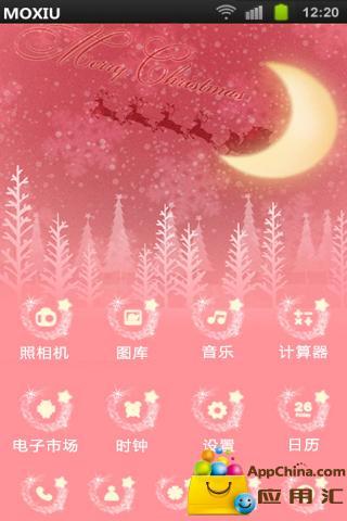 粉色月光桌面主题—魔秀