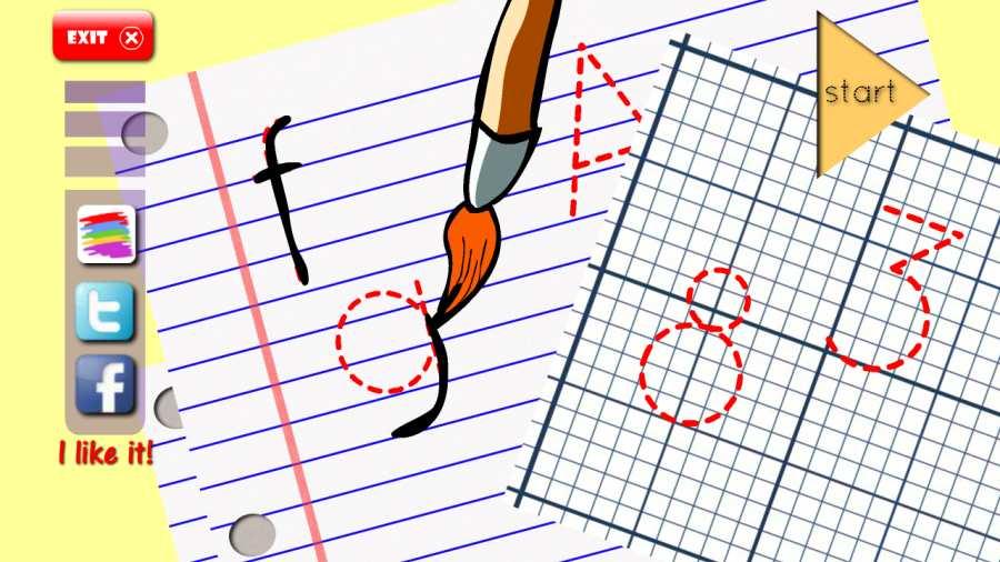幼儿教育学字母