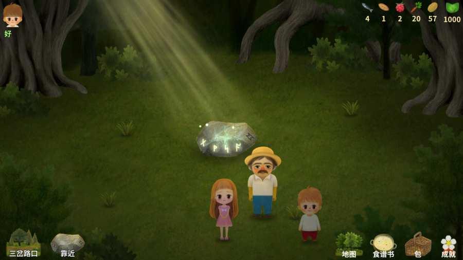 小浆果之林故事截图3