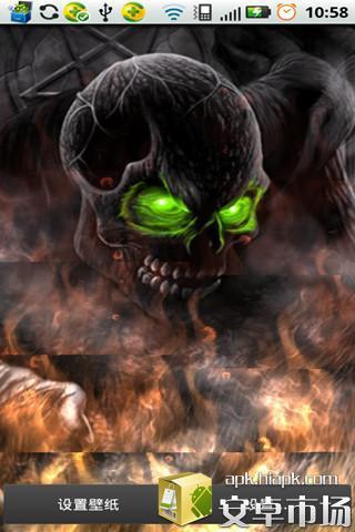 烈焰幽魂 截图1