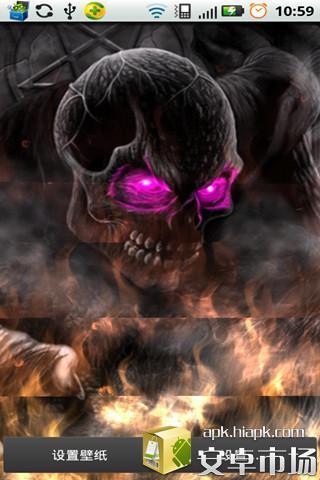 烈焰幽魂 截图2