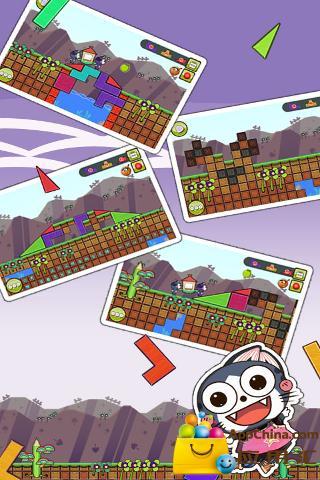 猫乐乐之彩虹桥截图2