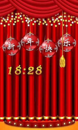FUN主题_新年恭喜发财_动态锁屏壁纸 美化安卓手机桌面
