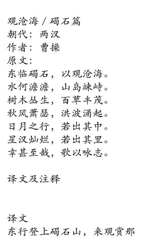 读书郎-古诗词截图1