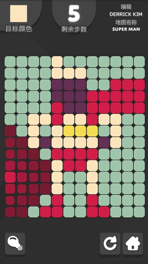 色彩碰碰碰截图2