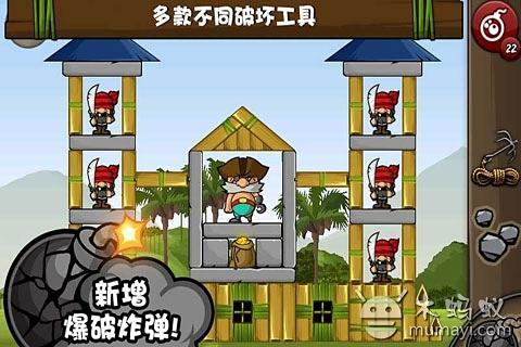【免費動作App】攻城英雄-APP點子
