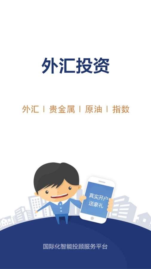 MT4外汇中文版