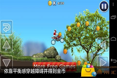 玩益智App|极限摩托免費|APP試玩