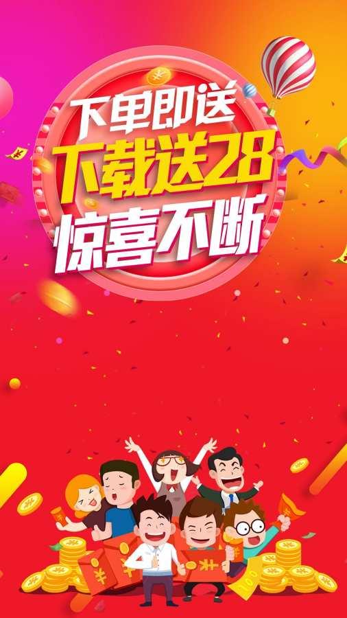 重庆时时彩官方版