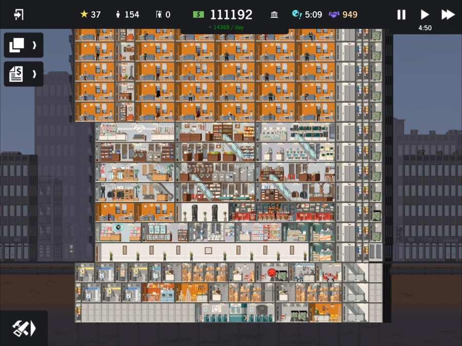 摩天大楼打造记截图1