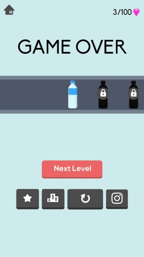 不可能的瓶子空翻截图1