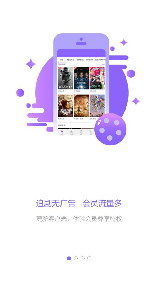 重庆城截图0