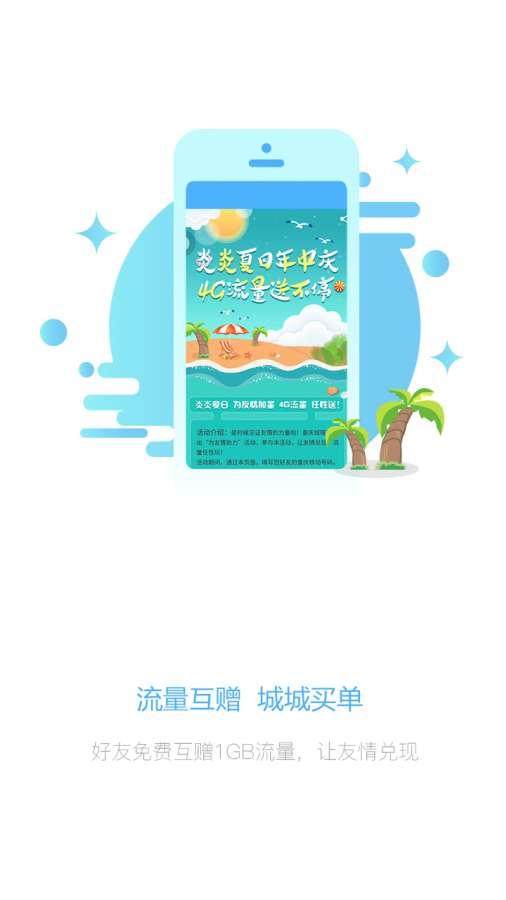 重庆城截图4