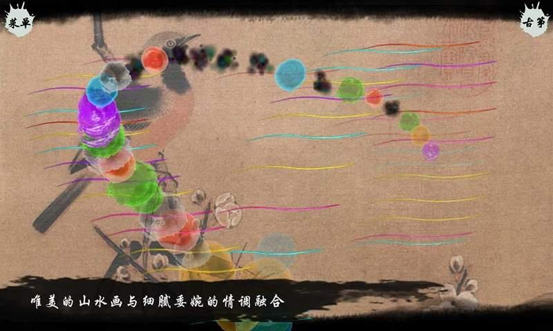魔幻古筝截图2