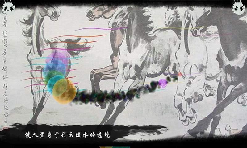 魔幻古筝截图3