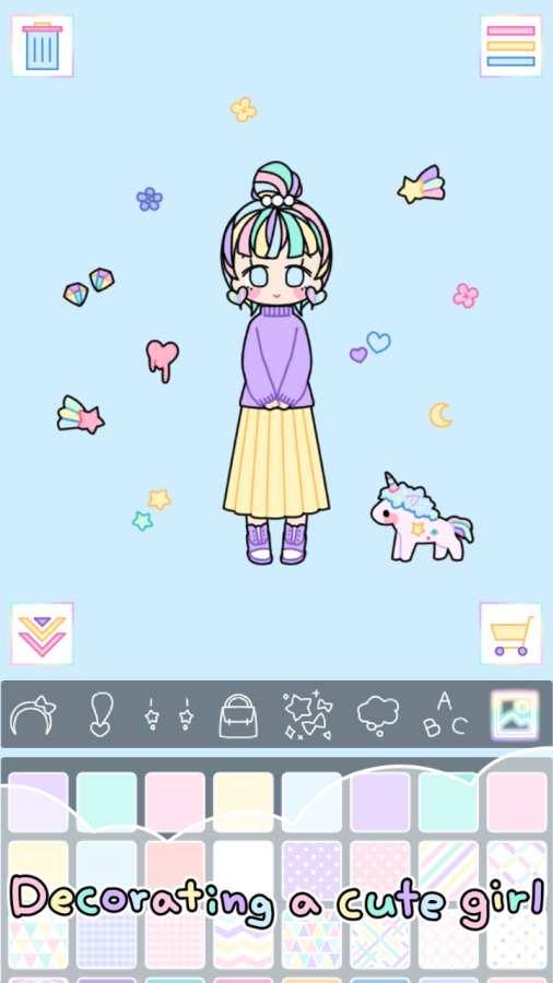 粉彩女孩截图1