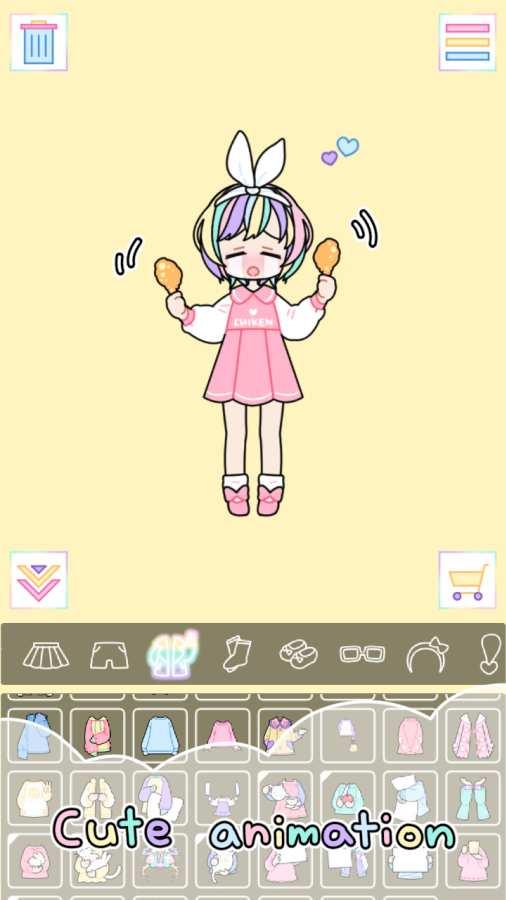 粉彩女孩截图3