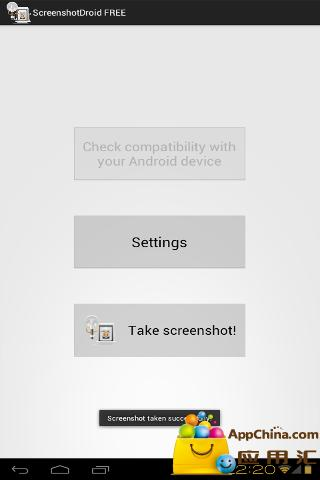 ScreenshotDroid截图0