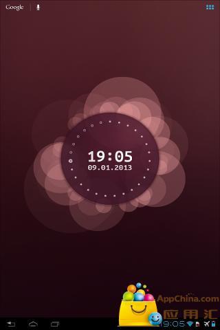 Ubuntu的动态壁纸