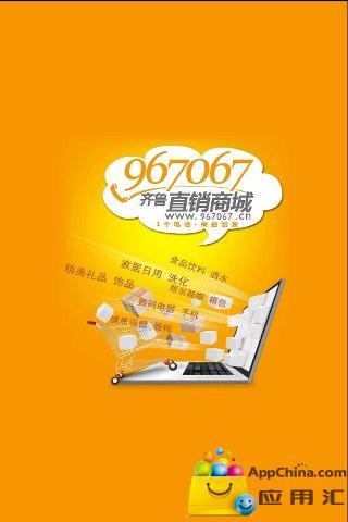 书旗小说 - 应用汇安卓市场