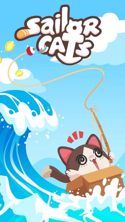 水手猫咪截图0