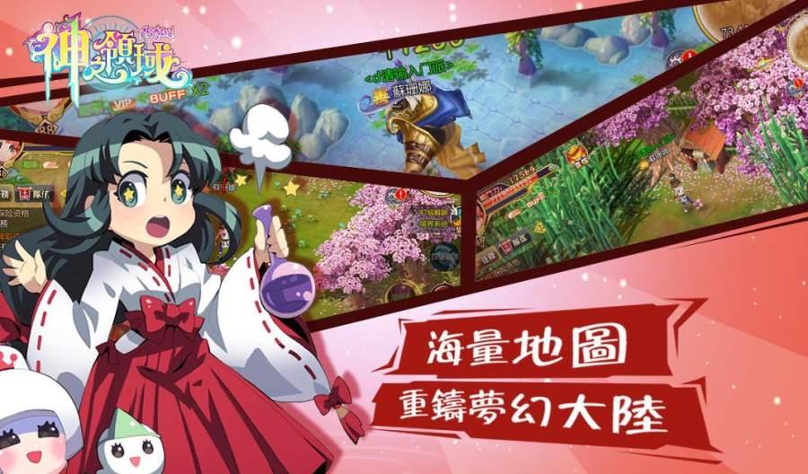 魔方娱乐官网版下载安装玩法体彩