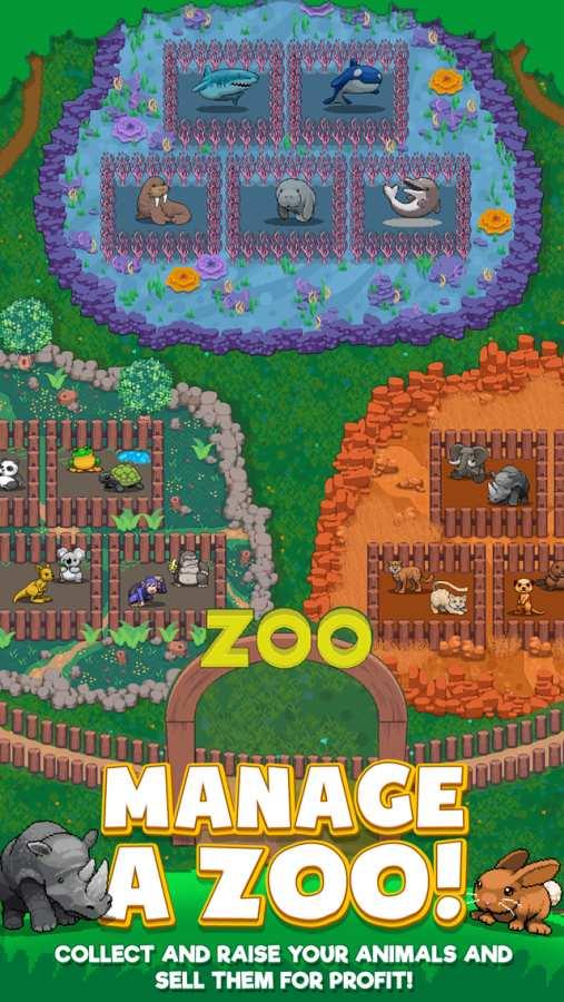 放置动物园大亨截图2