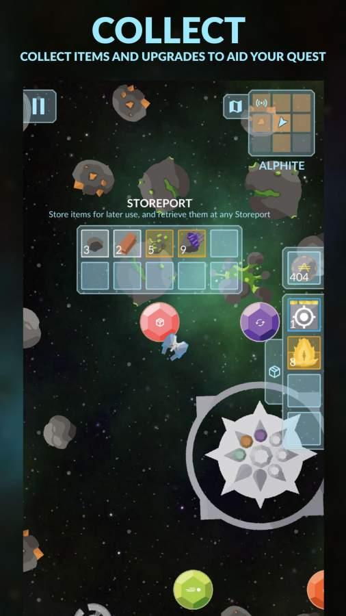 小行星探索!截图1