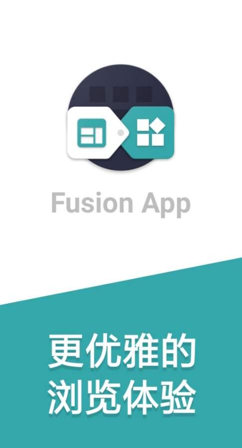 Fusion App截图0