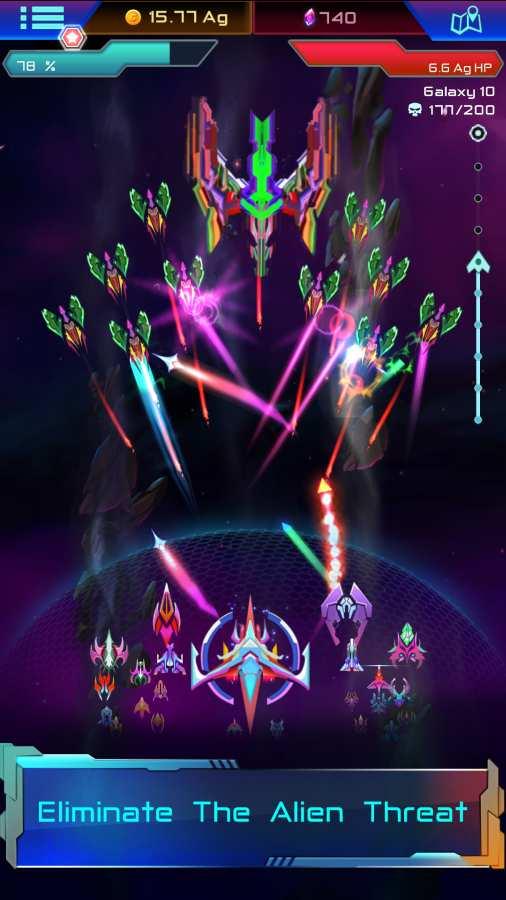 虚空骑兵:科幻战机截图2