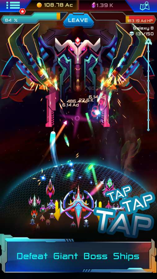 虚空骑兵:科幻战机截图4