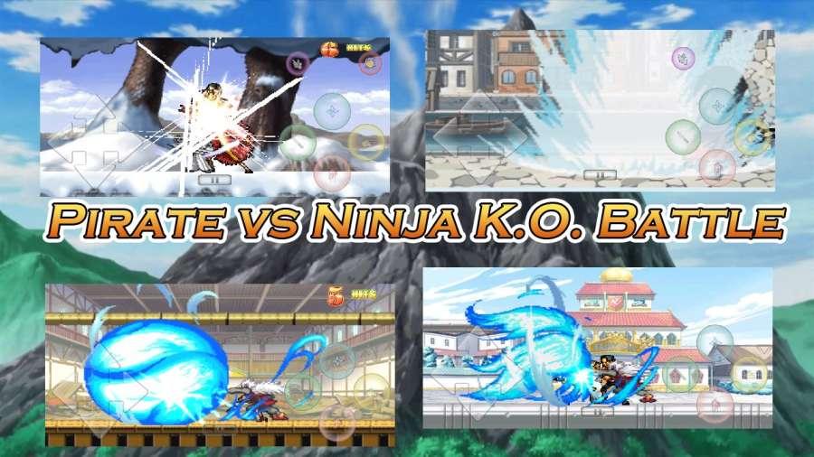 海贼vs火影K.O.战斗