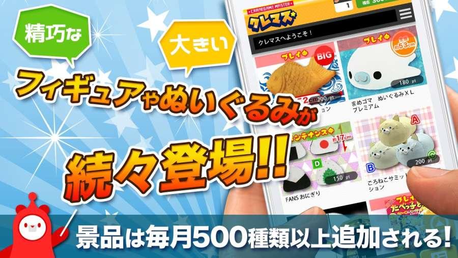 江苏省体彩appStore引导