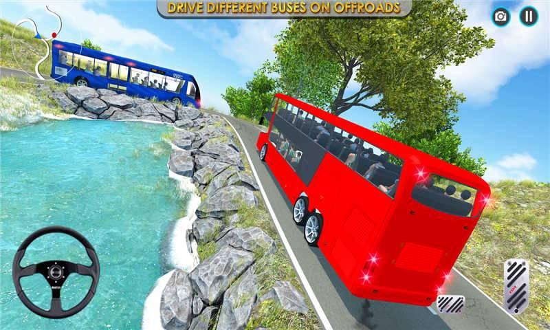 巴士模仿驾驶