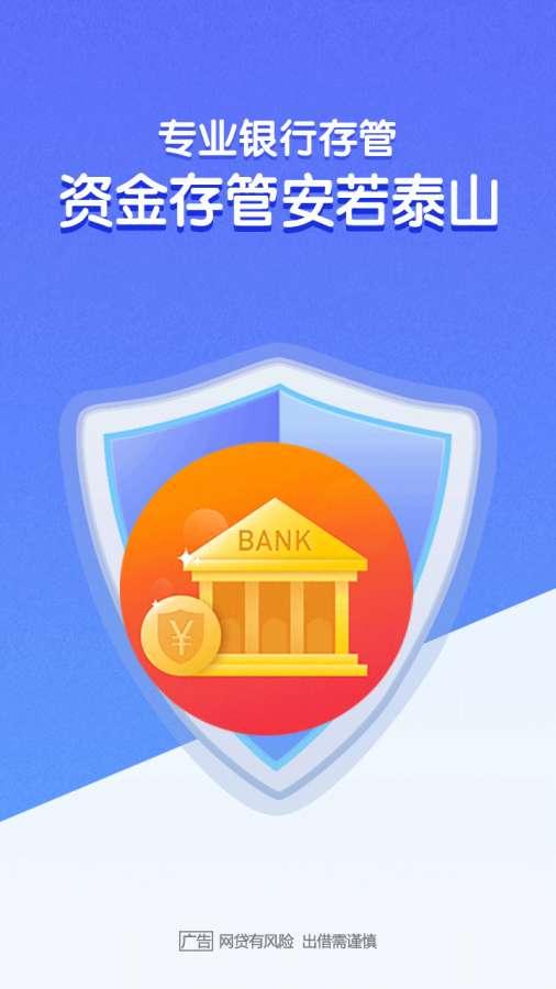 汇通易贷V3