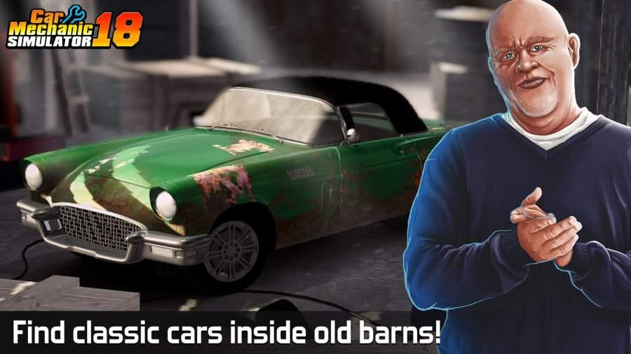 汽车模拟修理 18截图2