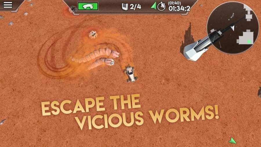 沙漠蠕虫截图0