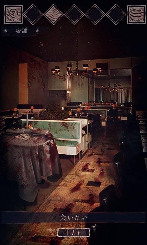 梦魇餐厅截图10