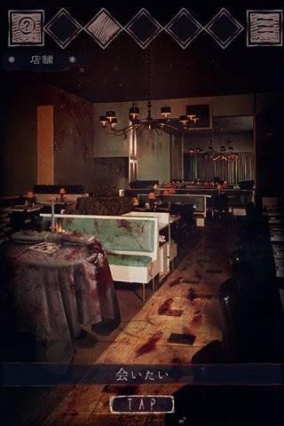 梦魇餐厅截图9