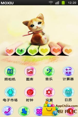 玩免費工具APP|下載可爱小猫桌面主题—魔秀 app不用錢|硬是要APP